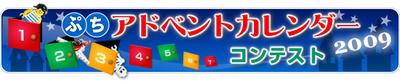 Logo_k5x9clx4aa3dfde27ac6