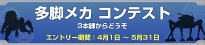 Logo_yturllx4b9ce7f05db37